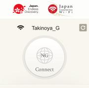 JAPAN..free Wi-Fi